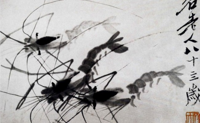 galleryIntell_Qi Baishi_Shrimp
