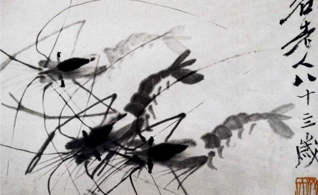 galleryIntell_Qi Baishi_Shrimp