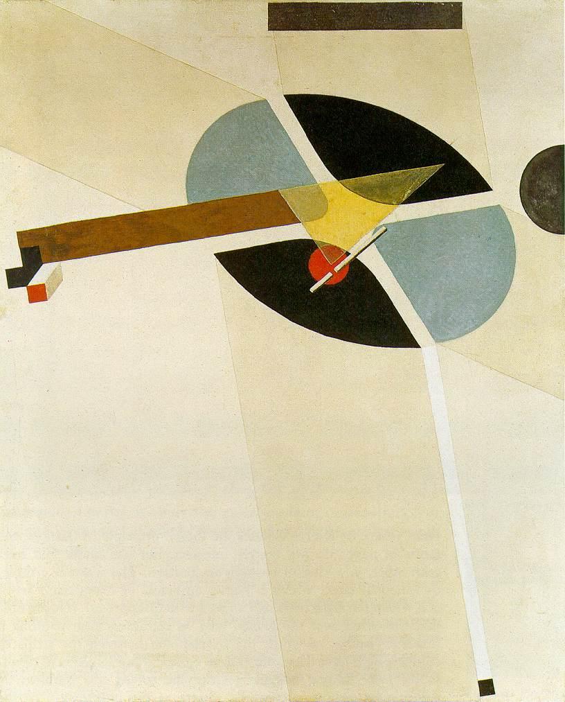 Proun G7 by El Lissitzky.