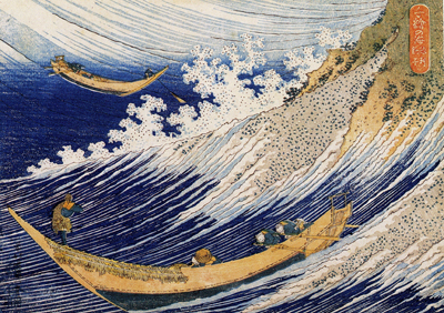 Hokusai - the ocean waves  (Article on Detroit Institute of Arts)
