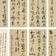 Wang Shouren, Poem Parting at the Ye River, Image courtesy Sotheby's International