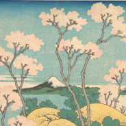 Fuji from Gotenyama on the Tōkaidō at Shinagawa (Tōkaidō Shinagawa Gotenyama no Fuji), from the series Thirty-six Views of Mount Fuji (Fugaku sanjūrokkei) Katsushika Hokusai , 1830-32