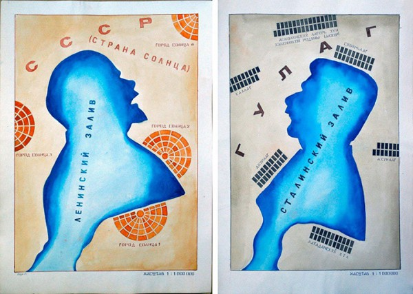 Stalin's Bay (Bay name of I.V.Stalin). Gulag Country, Lenin's Bay (The bay name of V.I.Lenin) Country of Sun, 1981 paper, watercolor, pen-diptych 51 × 36.5 cm each. Image courtesy Laura Bulian Gallery